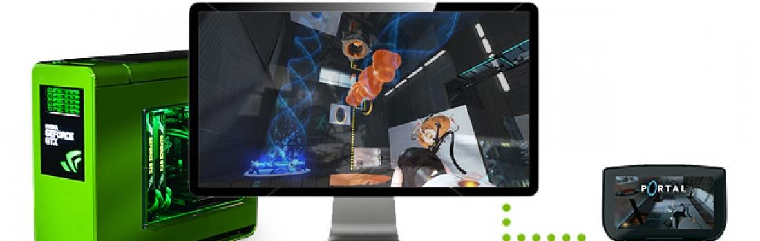 NVIDIA SHIELD в подарок к компьютерам Uran 236 NVIDIA edition