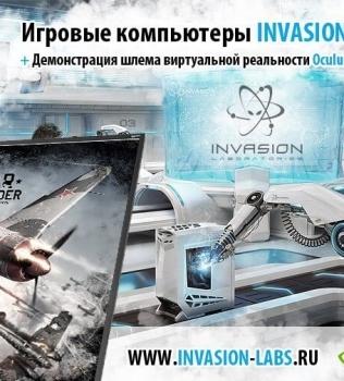 15-16 марта Invasion Labs на выставке игр и киберспорта Ogic