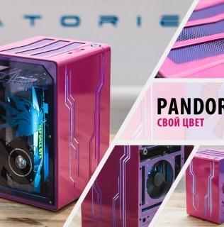 Invasion Pandora Свой Цвет