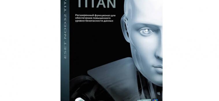 ESET NOD32 Titan (лицензия на 1 год на 3 ПК)
