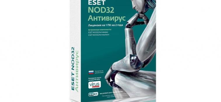 ESET NOD32 Platinum Edition (лицензия на 2 года на 3 ПК)