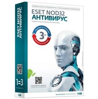 ESET NOD32 Antivirus (лицензия на 1 год на 3 ПК)