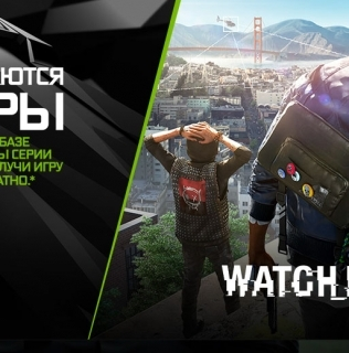 Watch Dogs 2 в подарок при покупке ПК на базе GeForce GTX 1070 или GTX 1080