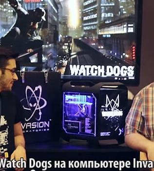 Отзыв разработчиков Watch Dogs о компьютере Invasion Pandora