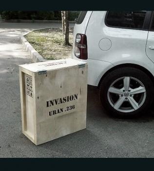 INVASION Uran 236 Black and white edition прибыл к новому владельцу.